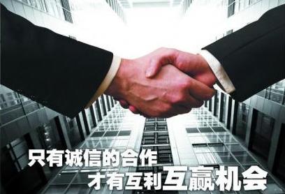 http://88shuibiao.com/post/6.html|关于我们